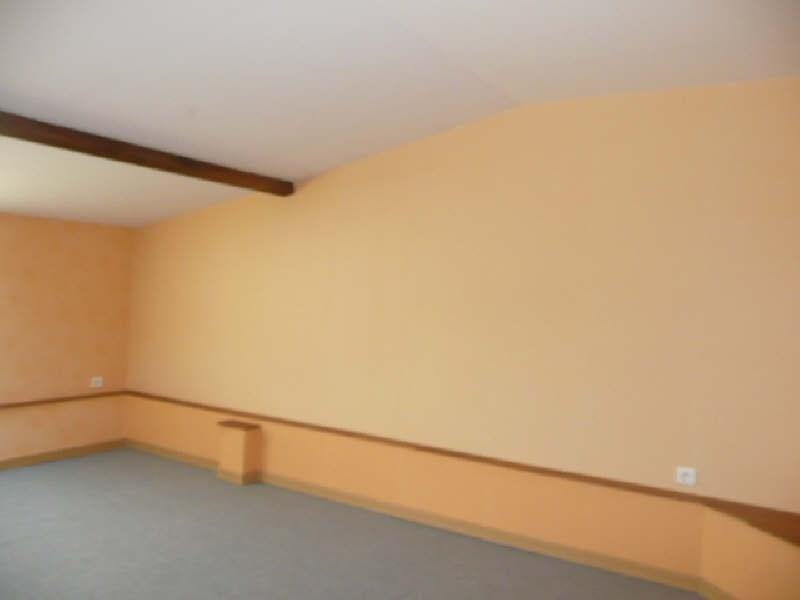 Sale house / villa Aubigny sur nere 65000€ - Picture 3