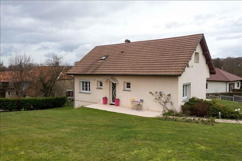 Vente maison / villa Rioz 257000€ - Photo 2