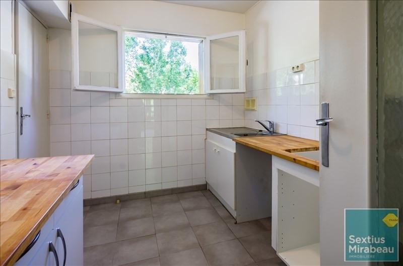 Vente appartement Aix en provence 180000€ - Photo 2