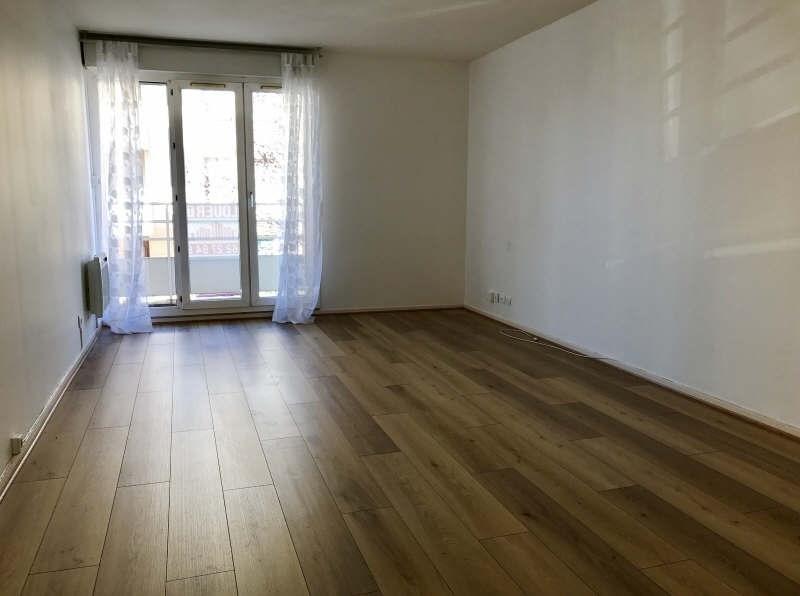 Location appartement Toulouse 677€ CC - Photo 2