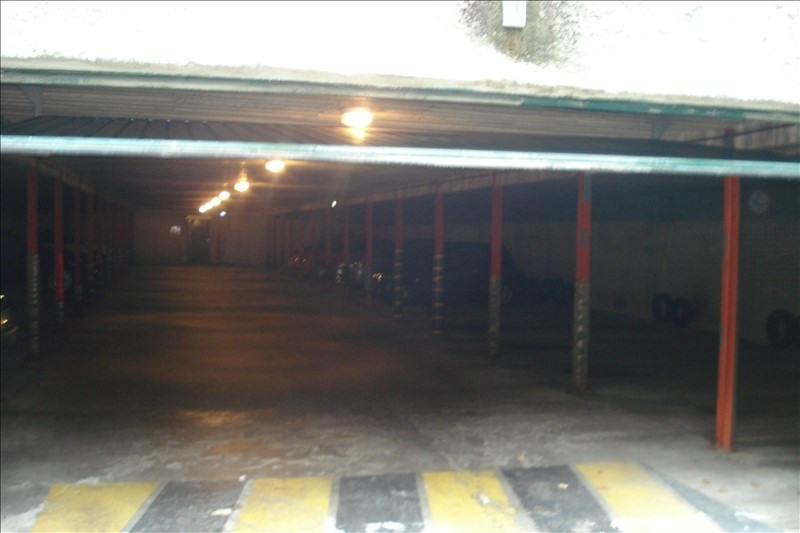 Vente parking Ecully 10500€ - Photo 1