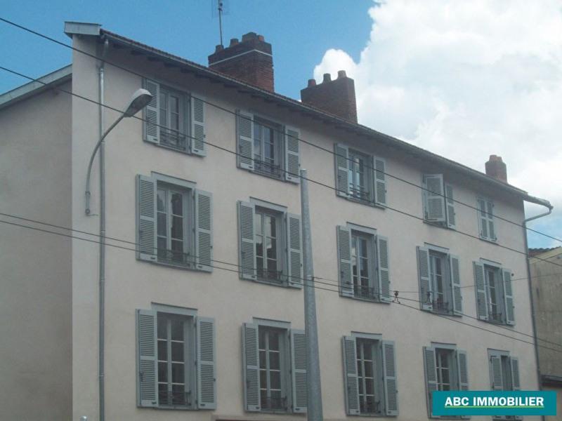 Location appartement Limoges 250€ CC - Photo 4