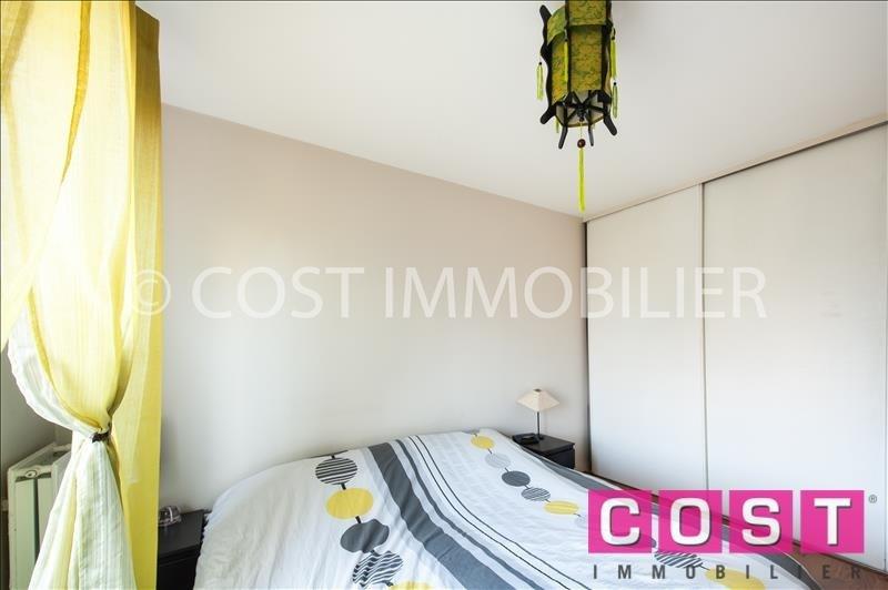 Sale apartment Asnieres sur seine 369000€ - Picture 9