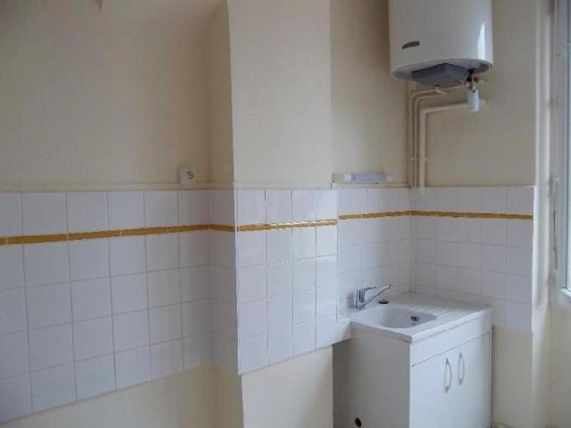 Affitto appartamento Villeurbanne 578€ CC - Fotografia 6
