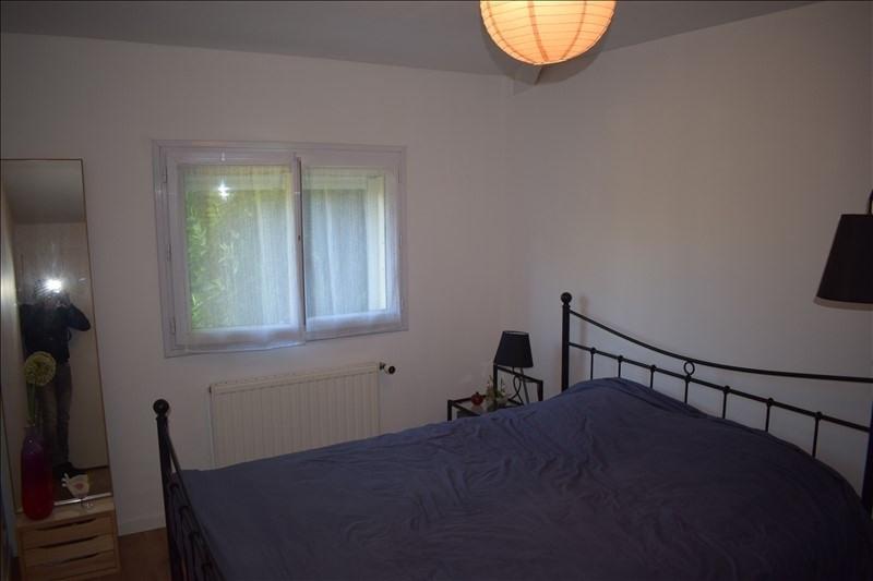 Vendita casa Rosny sur seine 225000€ - Fotografia 7