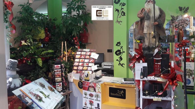 Vente fonds de commerce boutique Lyon 3ème 55000€ - Photo 3