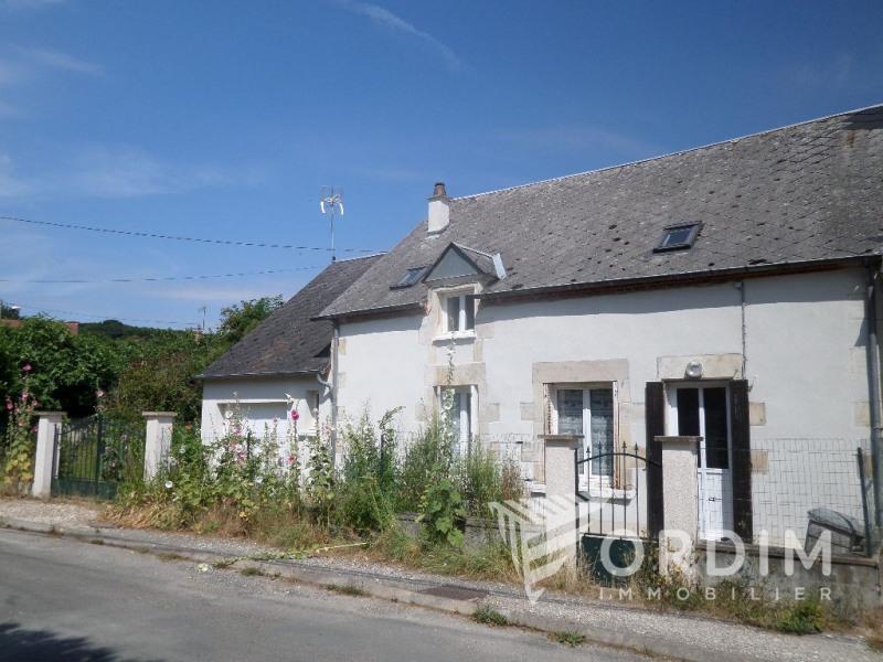 Vente maison / villa Sancerre 83000€ - Photo 1