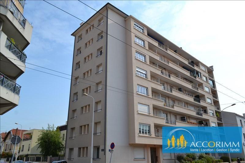 Продажa квартирa Lyon 3ème 220000€ - Фото 10