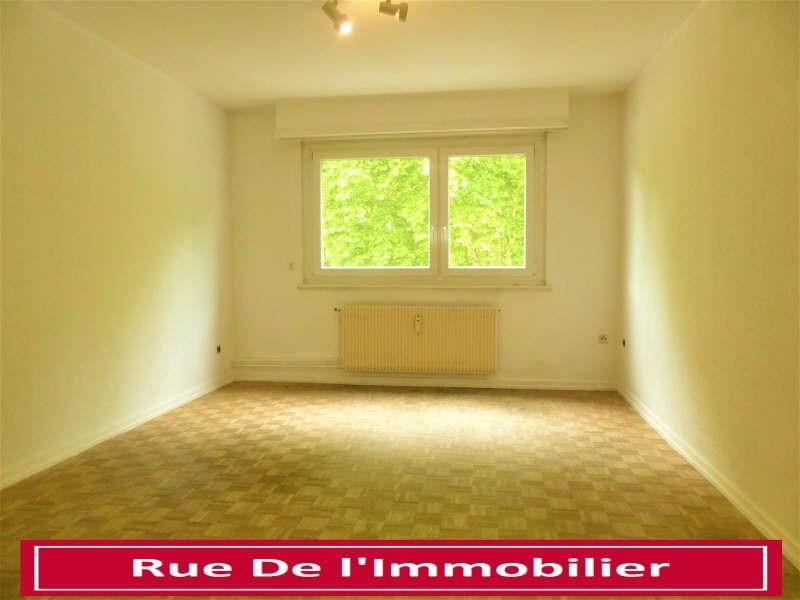 Vente appartement Illkirch graffenstaden 121000€ - Photo 2