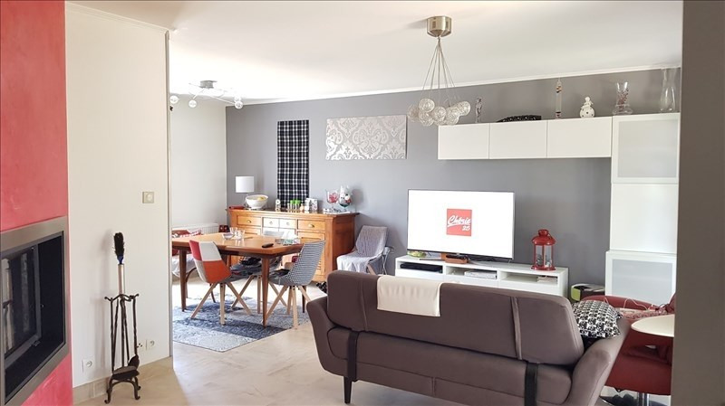 Vente maison / villa Smarves 249900€ -  4