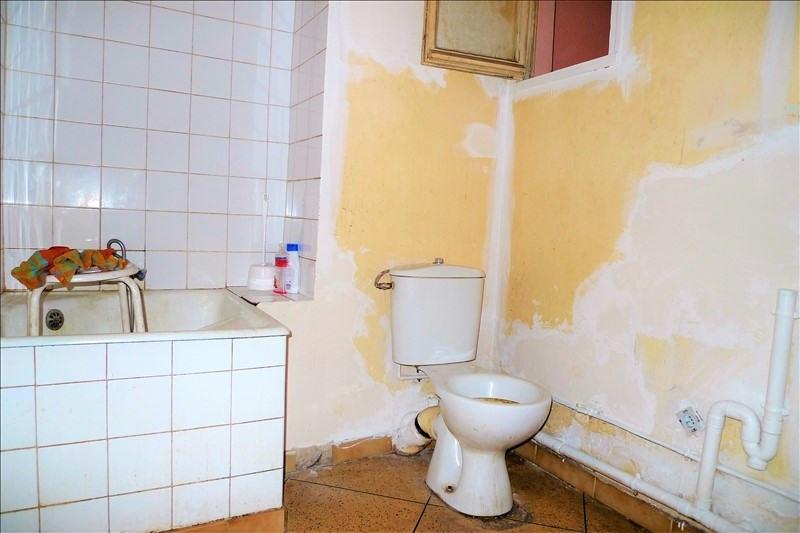 Produit d'investissement appartement Marseille 3ème 39000€ - Photo 4
