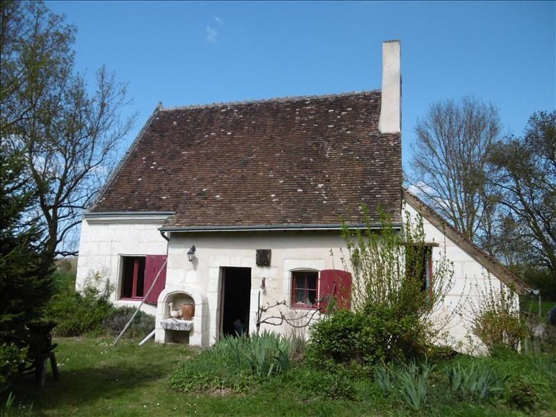 Vente maison / villa Troo 128000€ - Photo 6