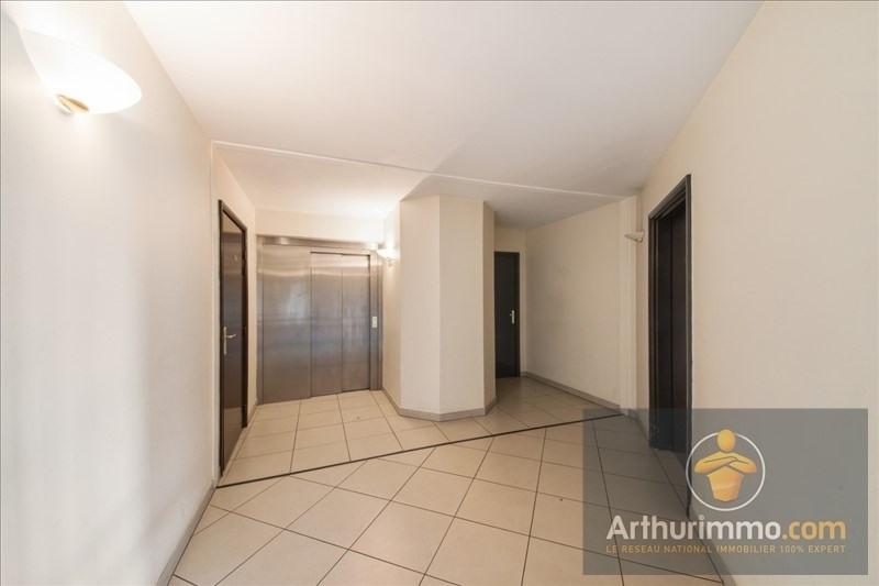 Sale apartment Savigny le temple 179900€ - Picture 10