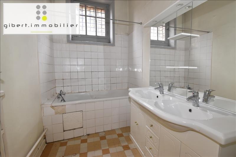 Vente appartement Le puy en velay 91000€ - Photo 6