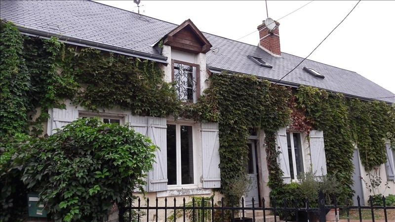 Vente maison / villa Vendome 187 020€ - Photo 1