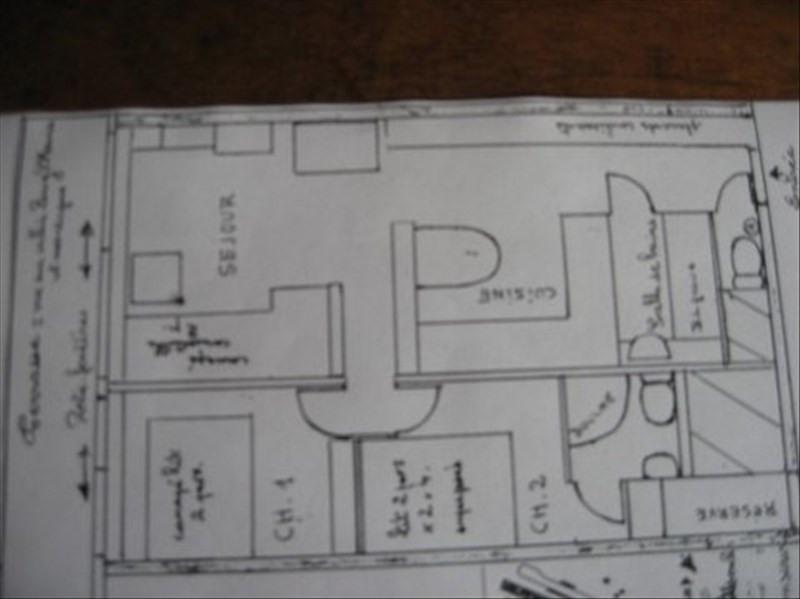 Vente appartement Les arcs 199000€ - Photo 5
