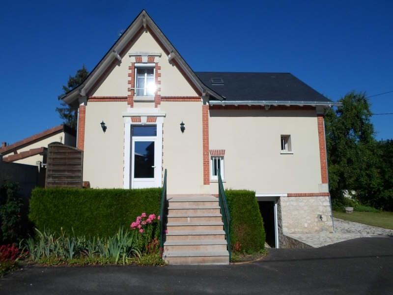Vente maison / villa Romorantin lanthenay 212000€ - Photo 4