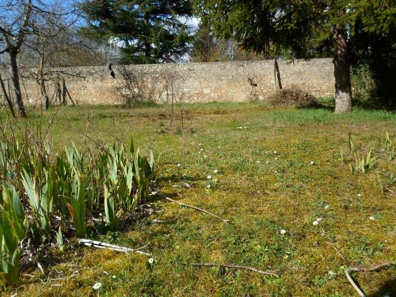 Vente maison / villa Chabris 75000€ - Photo 5