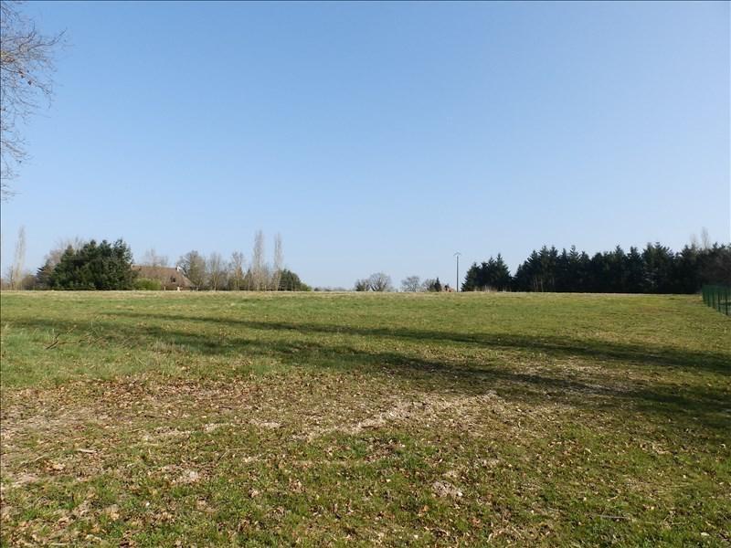 Vente terrain Avermes 235000€ - Photo 1