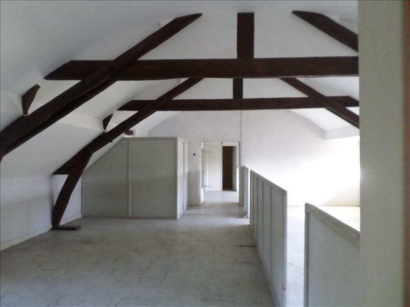 Vente maison / villa Jouhet 242000€ - Photo 9