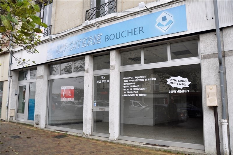 Rental office Soissons 1 080€ +CH/ HT - Picture 1