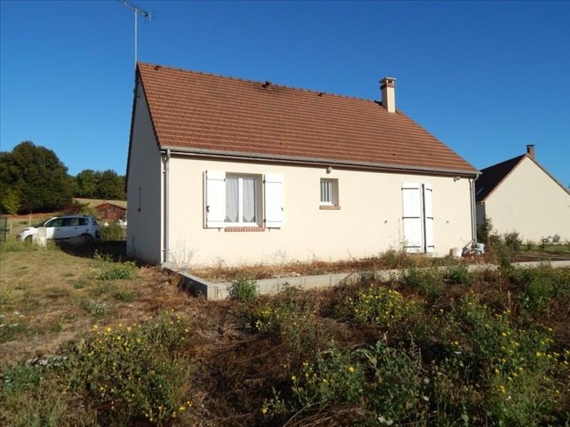 Vente maison / villa Vendome 127000€ - Photo 2