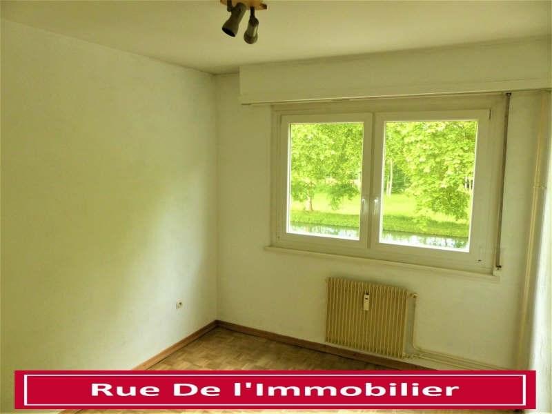 Vente appartement Illkirch graffenstaden 121000€ - Photo 5