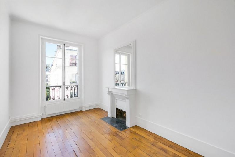 Aрендa квартирa Neuilly-sur-seine 2153€ CC - Фото 5