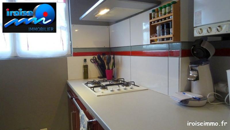 Vente appartement Brest 86100€ - Photo 1