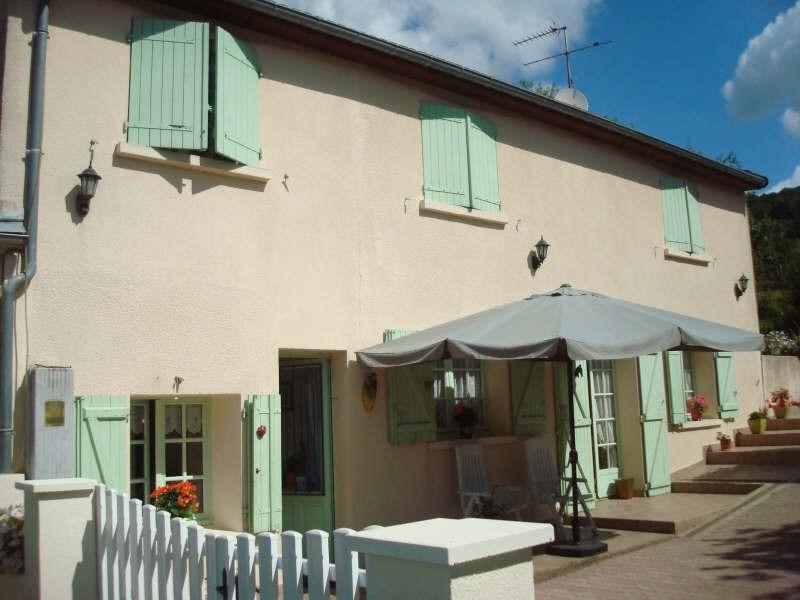 Sale house / villa Parigny les vaux 115000€ - Picture 3
