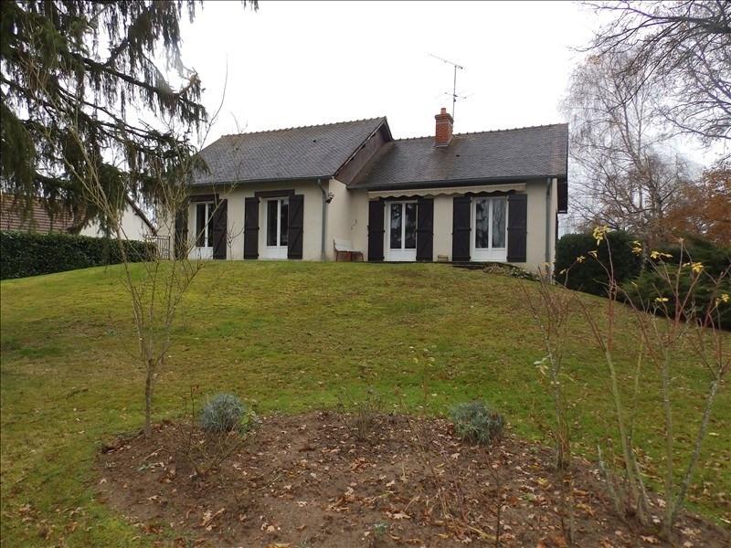 Venta  casa Dornes 139000€ - Fotografía 1