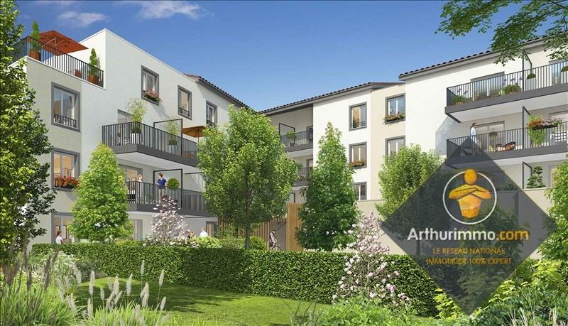 Produit d'investissement appartement Vaulx en velin 158104€ - Photo 1
