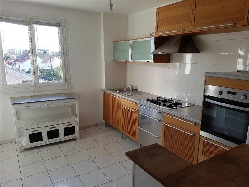 Vente appartement Reze 151000€ - Photo 1