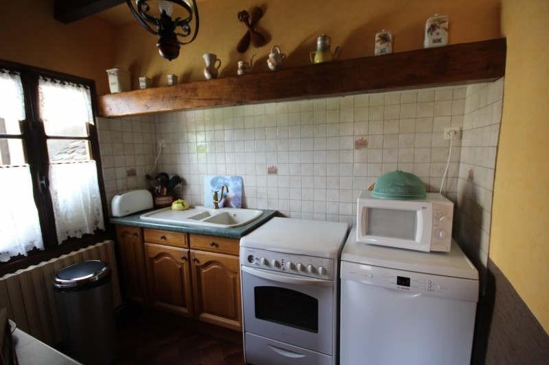 Vente maison / villa La fouillade 275600€ - Photo 5