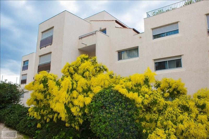 Vente appartement Hyeres 234000€ - Photo 5