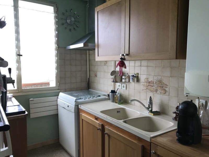 Vente appartement Houilles 225000€ - Photo 3