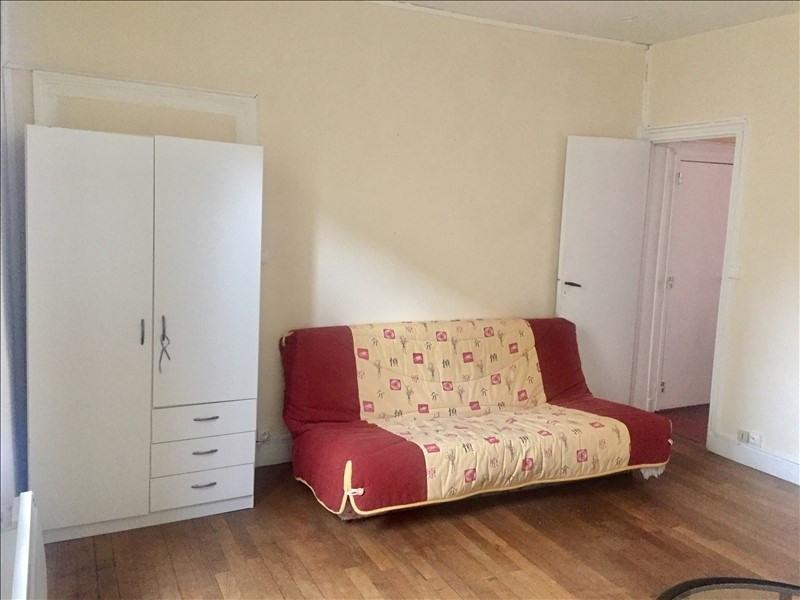 Location appartement Moulins 265€ CC - Photo 4