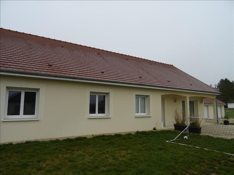 Sale house / villa Dierrey st pierre 235000€ - Picture 2
