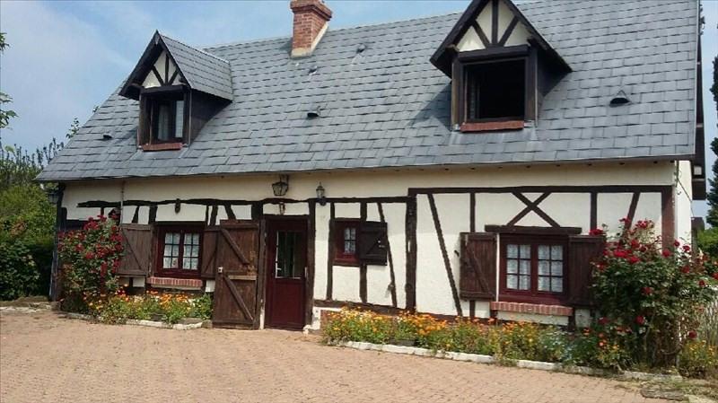 Vente maison / villa Ferrieres haut clocher 132000€ - Photo 1