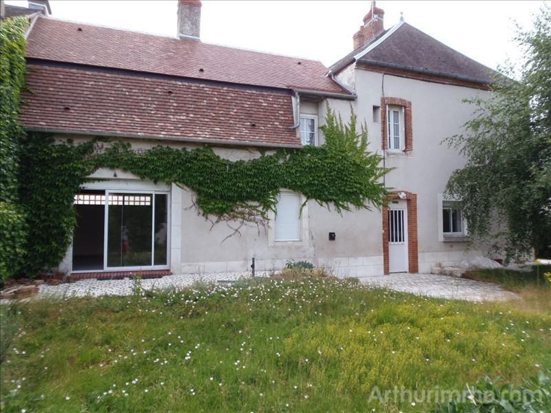 Vente maison / villa St satur 212000€ - Photo 1