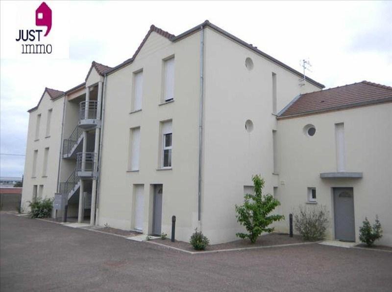 Location appartement St julien les villas 350€ CC - Photo 2