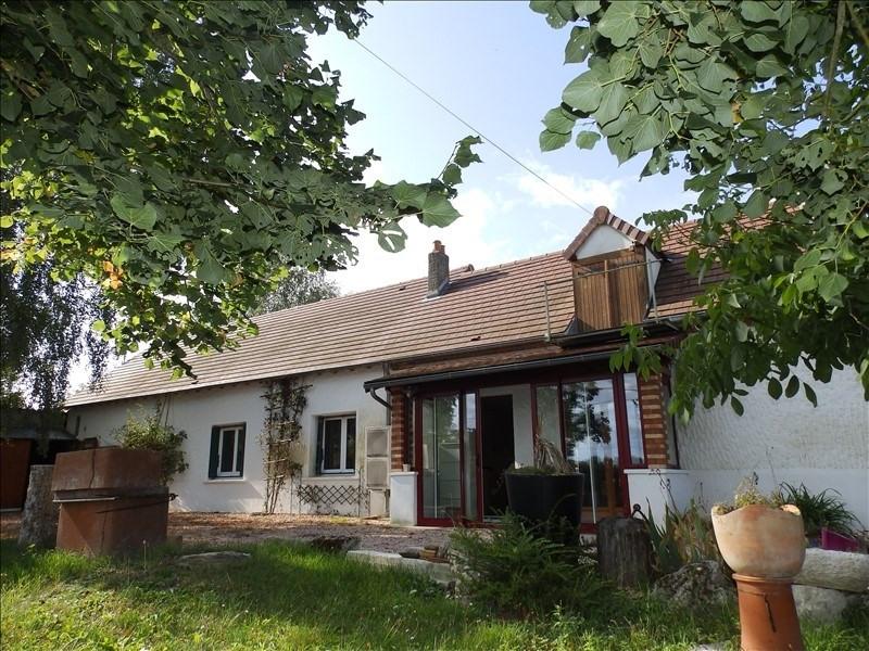 Vente maison / villa St gerand de vaux 155000€ - Photo 1