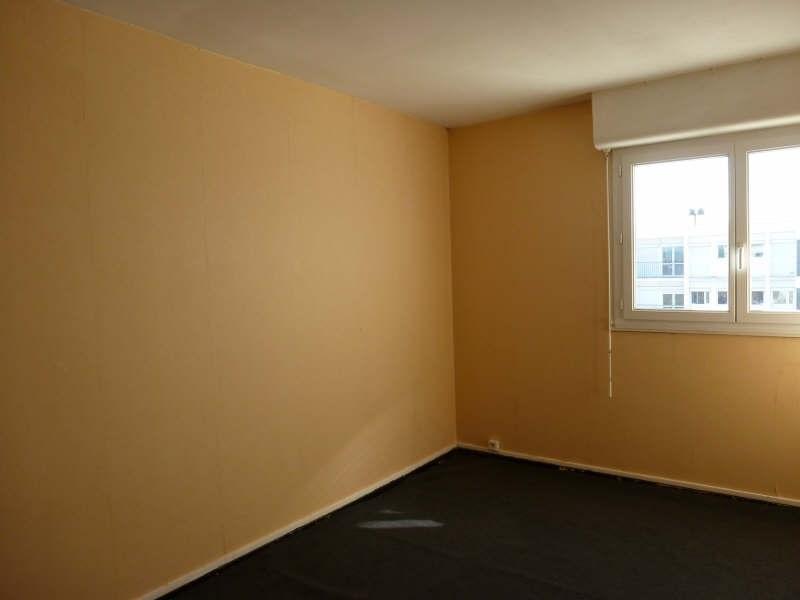 Vente appartement Chatellerault 70000€ - Photo 8