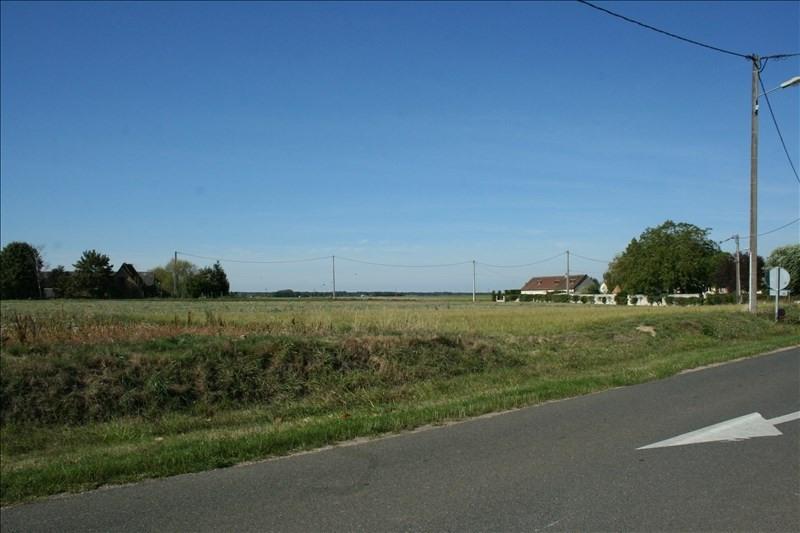 Vente terrain Vendome 34000€ - Photo 2