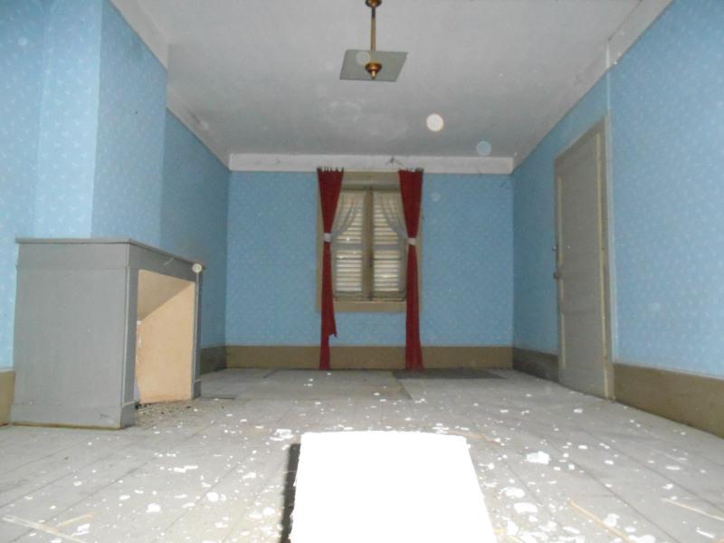 Vente maison / villa Perrigny 35000€ - Photo 5