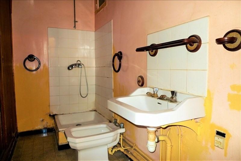 Vente appartement Marseille 13ème 85000€ - Photo 9
