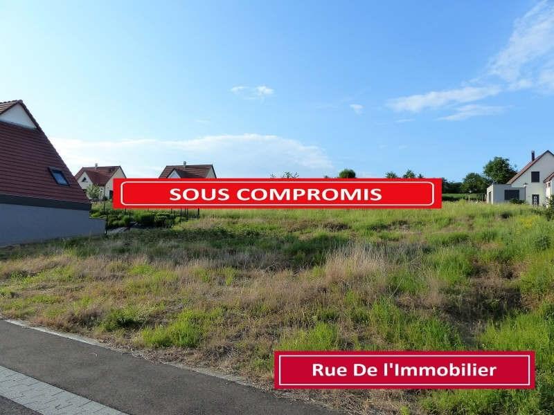 Vente terrain Ernolsheim bruche 215000€ - Photo 1