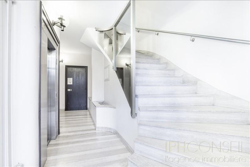 Vente appartement Neuilly sur seine 610000€ - Photo 5