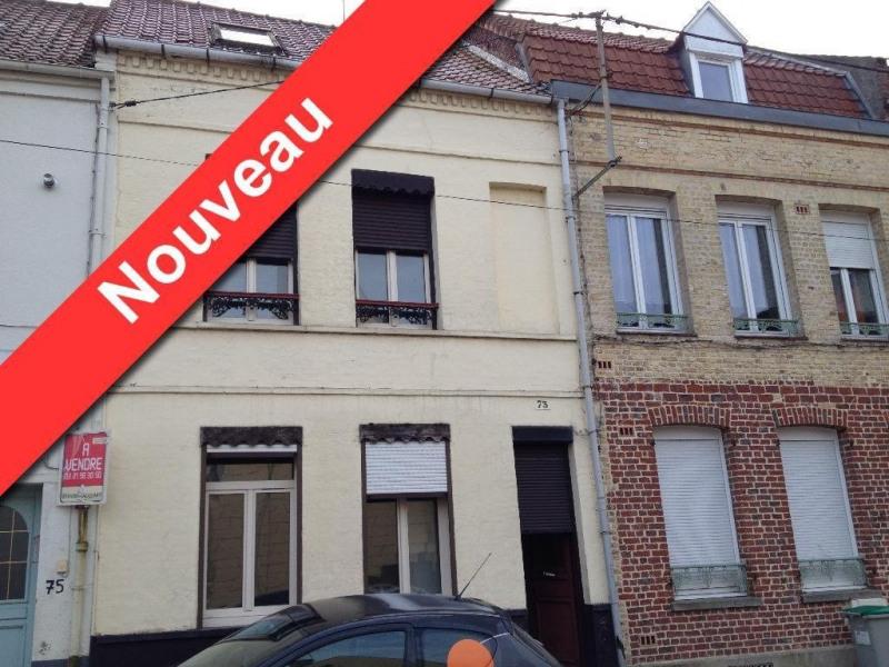 Vente maison / villa St omer 95000€ - Photo 6