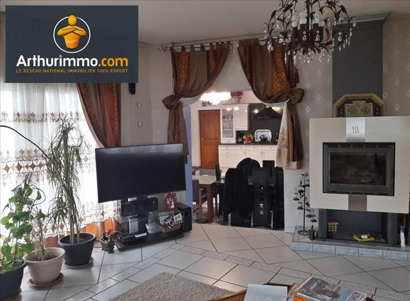 Sale house / villa Pouilly sous charlieu 295000€ - Picture 3